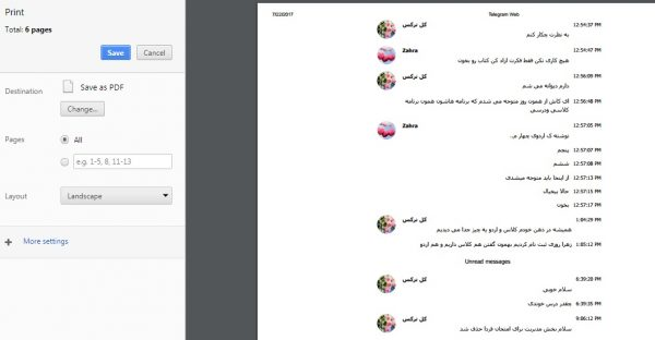 روش ذخیره پست ها و مطالب تلگرام در فایل PDF