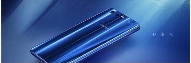 گوشی موبایل Huawei Honor 9