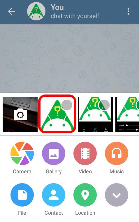 آموزش ارسال عکس پاک شونده در تلگرام