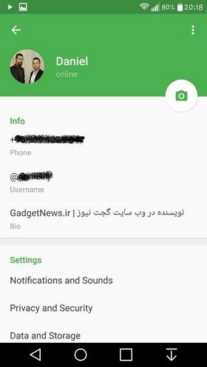 آموزش روش نوشتن بیوگرافی در تلگرام