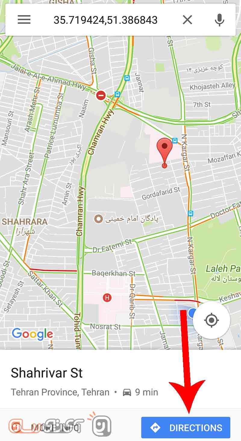 مسیریابی در گوگل مپس